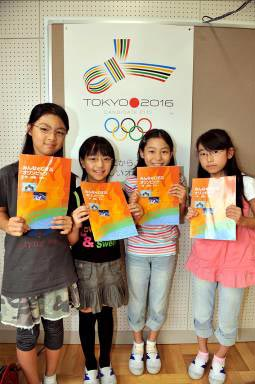 Tokyo 2016 Introduces Olympic Textbooks