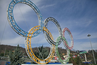 Salt Lake City Launches Exploratory Committee For An Olympic Bid