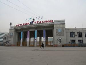 Proposed ceremonies venue - Central Stadium in Almaty (GamesBids Photo)