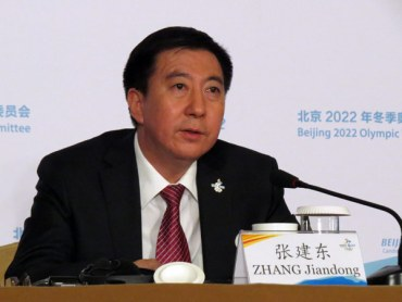 IOC Evaluation Commission Inspects Beijing 2022 Mountain Venues