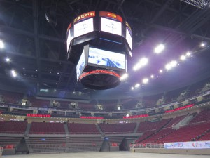 Wukesong MasterCard Centre, proposed venue for Women's Ice Hockey at Beijing 2022 (GamesBids Photo)