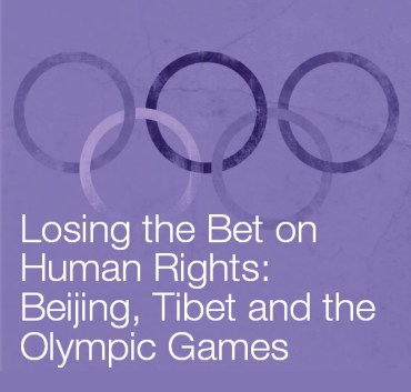 Tibet Group Asks IOC To Reject Beijing's 2022 Bid
