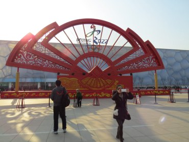 Beijing 2022 Highlights Legacy, Infrastructure and Reliability To IOC As Inspection Begins