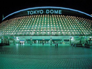 The Tokyo Dome could host Olympic Baseball in 2020 (WBSC Photo)