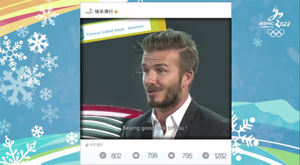 David Beckham, Shaun White Throw Support Behind Beijing 2022