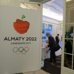 Almaty 2022 presentation room at Lausanne Palace Hotel (GamesBids Photo)