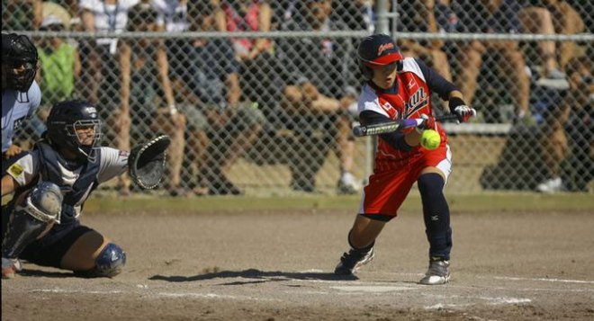 The World Baseball Softball Confederation is bidding for a spot at the Tokyo 2020 Olympic Games (WBSC Photo)