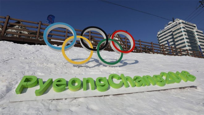 PyeongChang, South Korea set to host the 2018 Olympic Winter Games in February 2018 (IOC Photo)