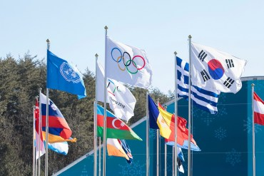 South Korea To Choose 2032 Olympic Bid City Monday Before Meeting With IOC