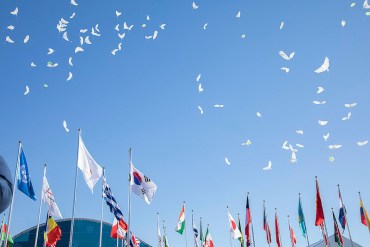 Four 2026 Olympic Bid Cities To Travel To PyeongChang For Observer Program