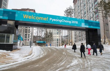South Korea To Bid For 2024 Winter Youth Olympics In Gangwon Province