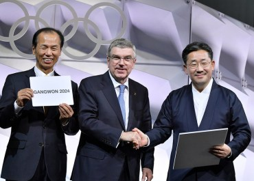 South Korea's Gangwon Province Elected 2024 Winter Youth Olympic Games Host