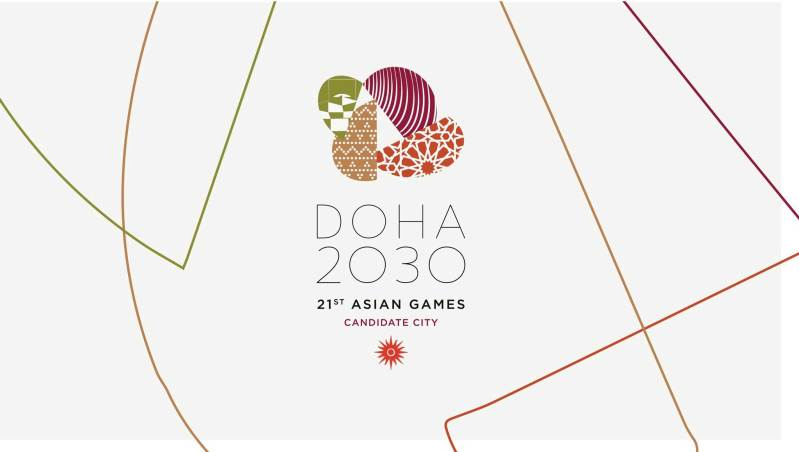 Doha 2030 Asian Games Bid Releases 'Your Gateway' Logo And Slogan