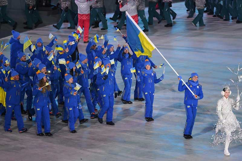 Ukraine to study 2030 Olympic Winter Games bid