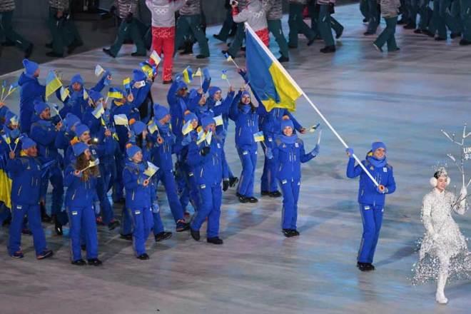 Ukraine at PyeongChang 2018 Olympic Winter Games