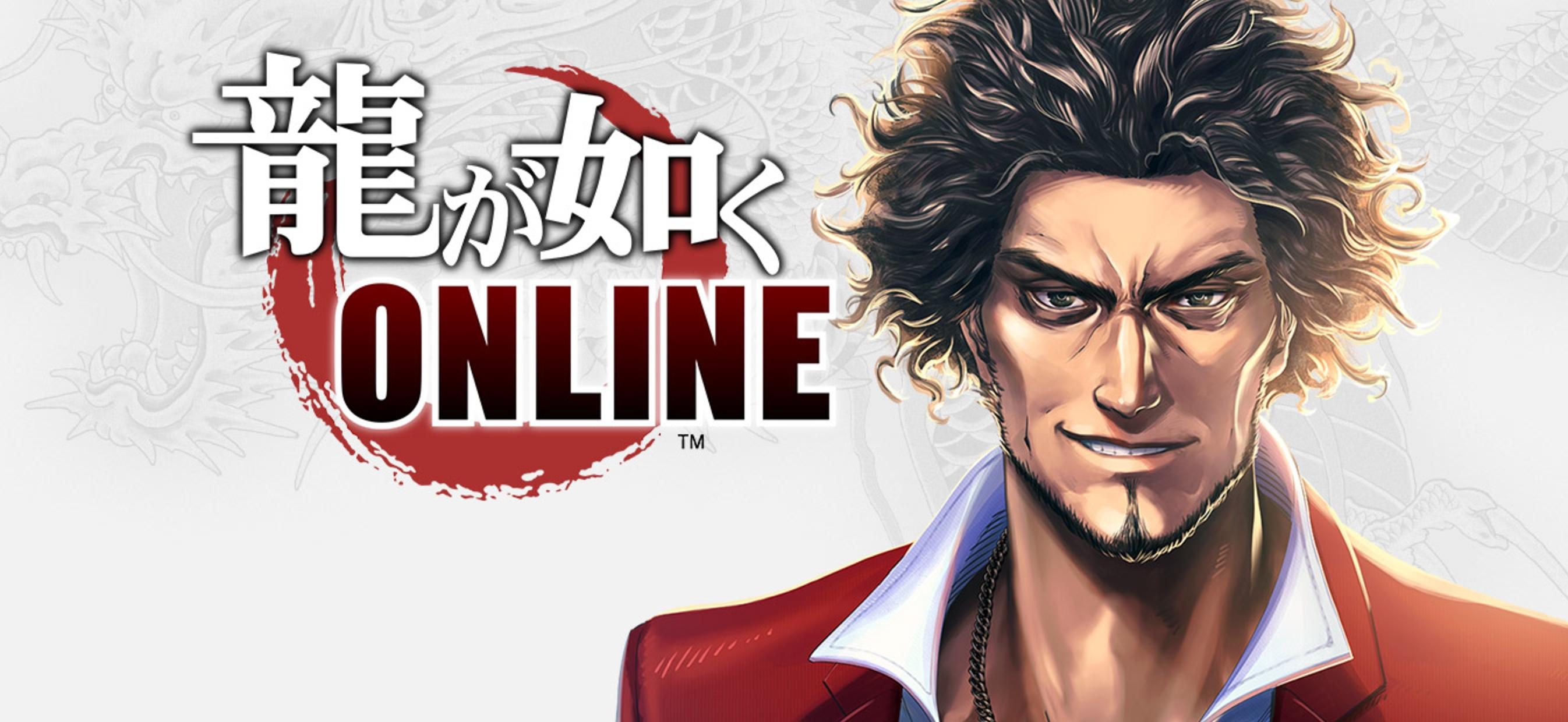 Yakuza Online for PC Download Free