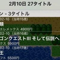 GAME🌐NEWS📰-本日発売のゲームタイトル【ゲームカレンダー🗓】-