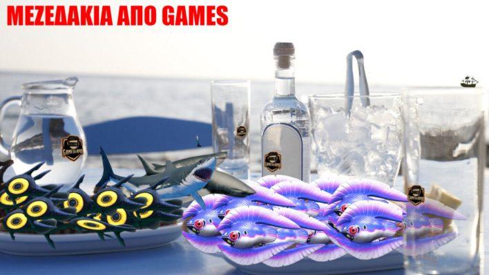 Games για Θαλασσινούς