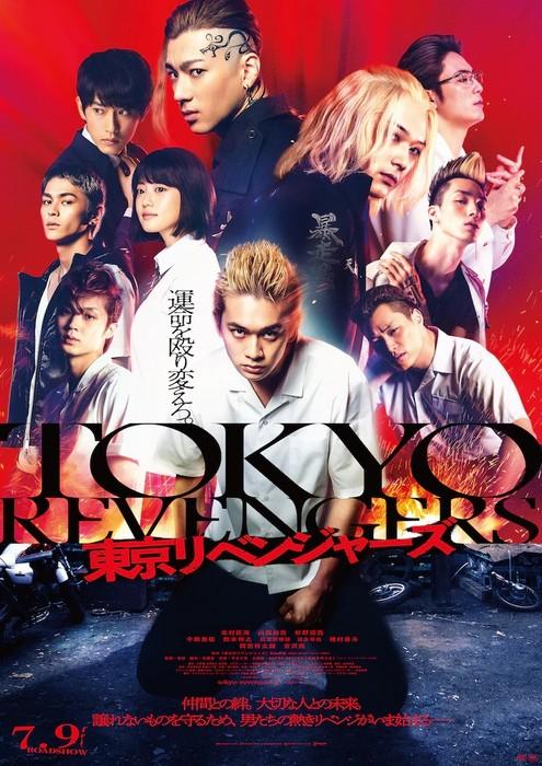 Ετοιμάζεται live-action ταινία Tokyo Revengers