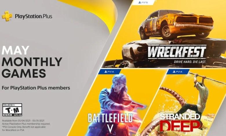 Playstation Plus: Τα δωρεάν παιχνίδια του Μαΐου 2021