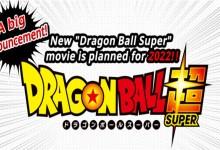 Έρχεται καινούρια ταινία Dragon Ball Super