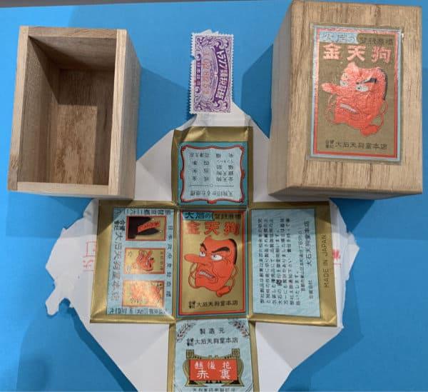 oishi_tengudo_light_box_2