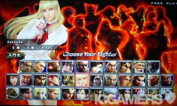 Tekken 5 Full version