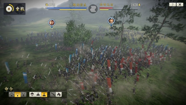 NOBUNAGAS AMBITION Sphere of Influence Video Game