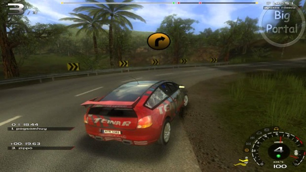 Xpand Rally Xtreme Full Version