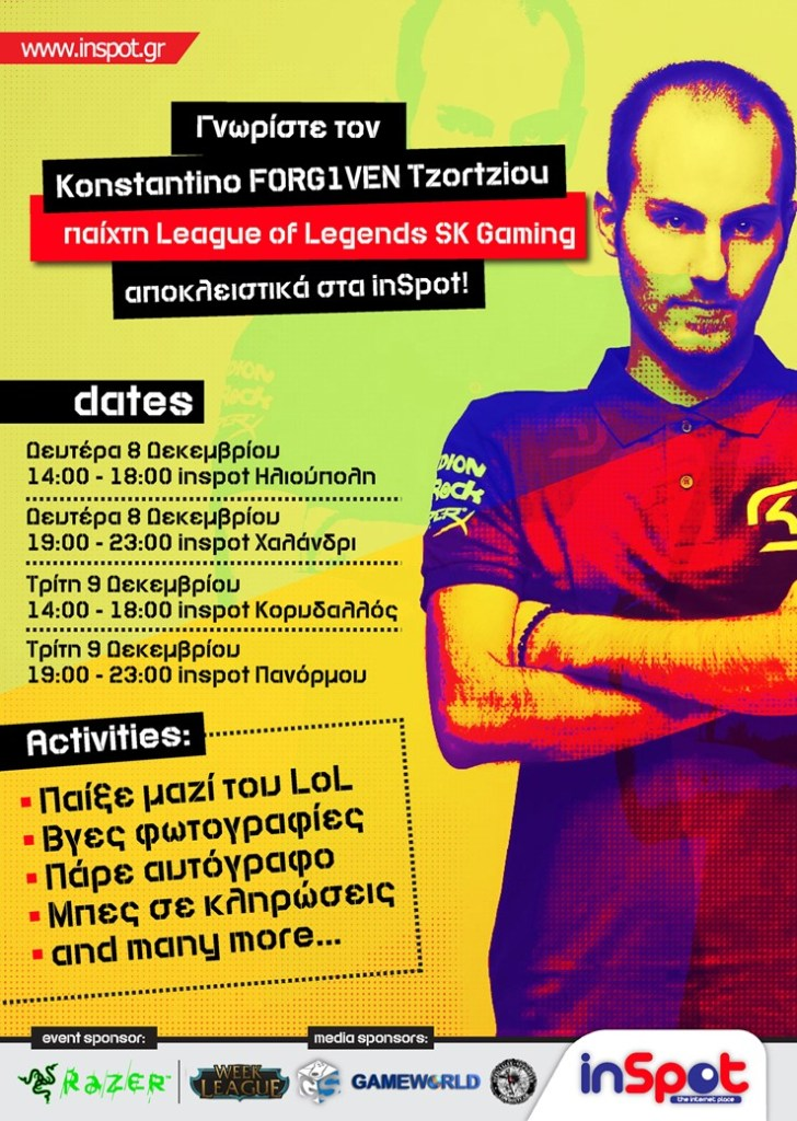 FORG1VEN-POSTER-1