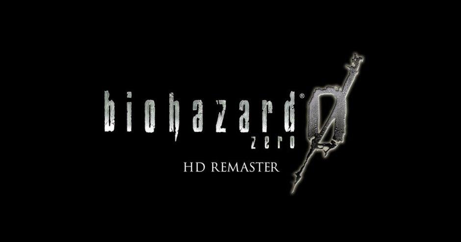 biohazard-hd-remaster