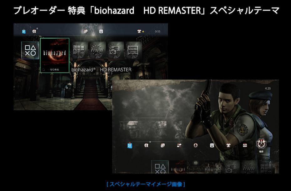 resident-evil-0-remake-in-hd-su-ps4-e-xbox