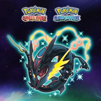 pokemon-omega-ruby-alpha-sapphire-rayquaza-distro-11-m-en