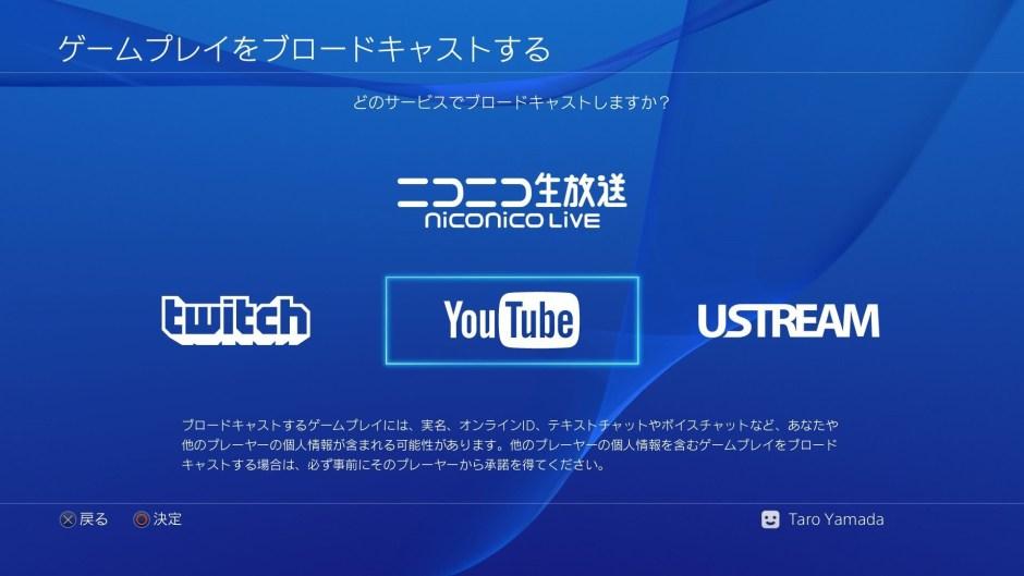 PS4-Soft-30_09-01-15_001