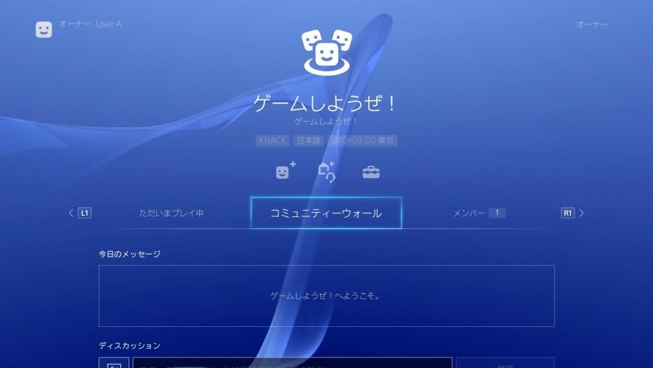 PS4-Soft-30_09-01-15_004