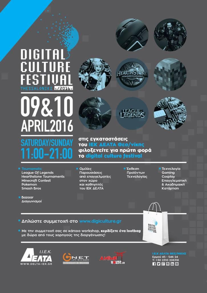 Digital-Culture-2016