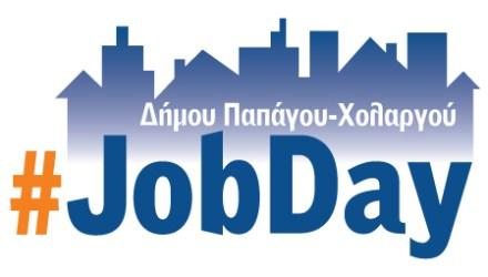 #jobday