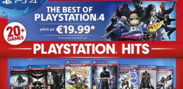 thumbnail_PlayStation Hits