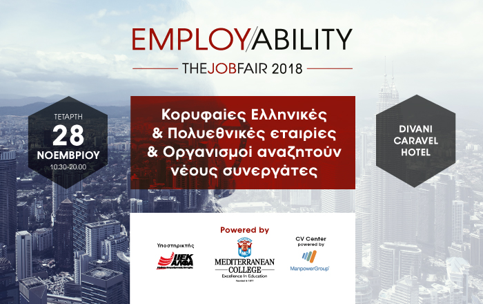 Employability Fair 2018: Powered by Mediterranean College