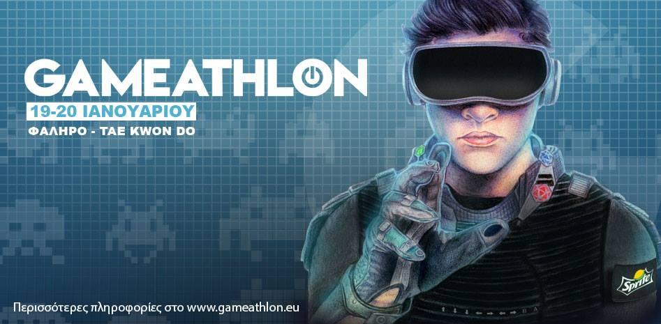 Το Gameathlon Winter powered by Sprite επιστρέφει 19 & 20 Ιανουαρίου 2019