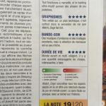 『ウォッチドッグス』仏ゲーム誌レビューで高得点を獲得!