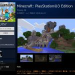 『マインクラフト:PS3エディション』配信開始!