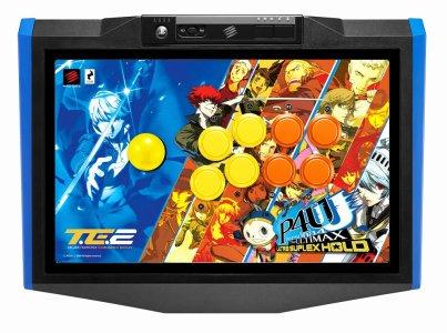 p4u2-arcade-stiq_140630 (1)
