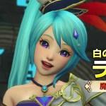 『ゼルダ無双』魔法を操るトリッキーな攻撃多数の「ラナ」プレイ動画
