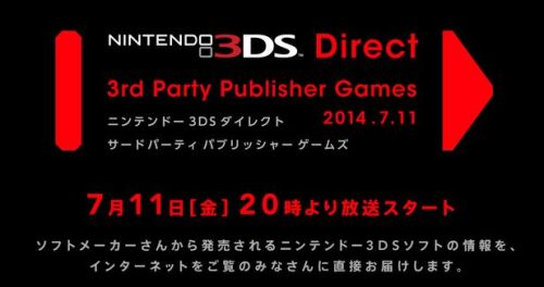 3ds-direct_140710