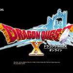 3DS『ドラゴンクエストX オンライン』紹介映像第一弾が公開