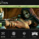 『ドラゴンエイジ:インクイジション』1ヶ月の発売延期が発表