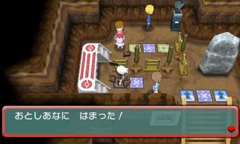 pokemon-or-as (7)