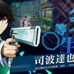 PS Vita『魔法科高校の劣等生 アウトオブオーダー』4週連続で公開されるTVCM第1弾が公開