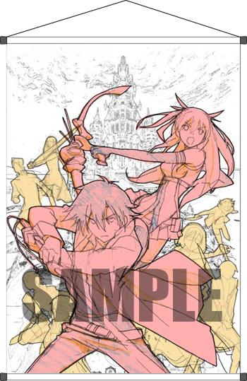 sen-no-kiseki-2-b2tap_140729
